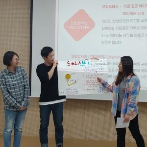 생각을 디자인하라 design thinking (09/25)