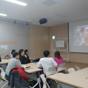 트랜드리더가 되는법 NO.2 '변혁적 리더십' (12/19)